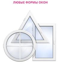 Любые формы окон Днепропетровск